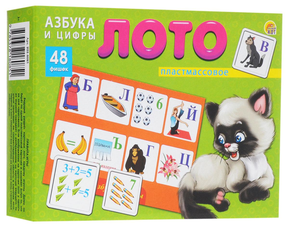 Рыжий Кот Настольная игра Лото Азбука и цифры улыбка обучающая игра лото в магазине