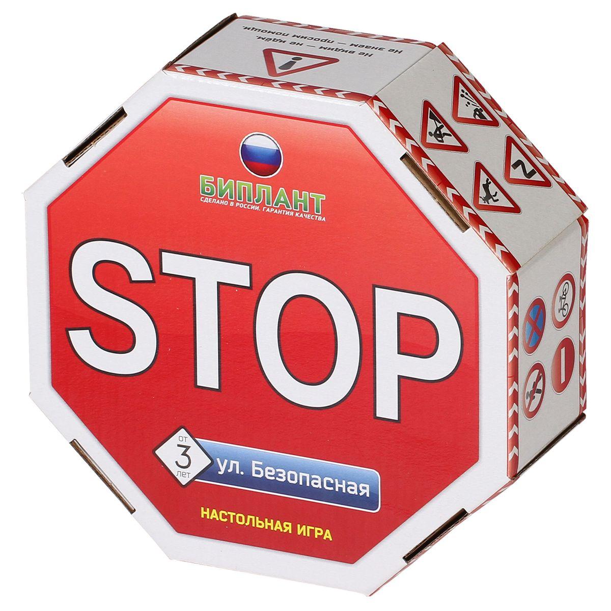 Биплант Обучающая игра Улица Безопасная корвет обучающая игра удивляйка 1