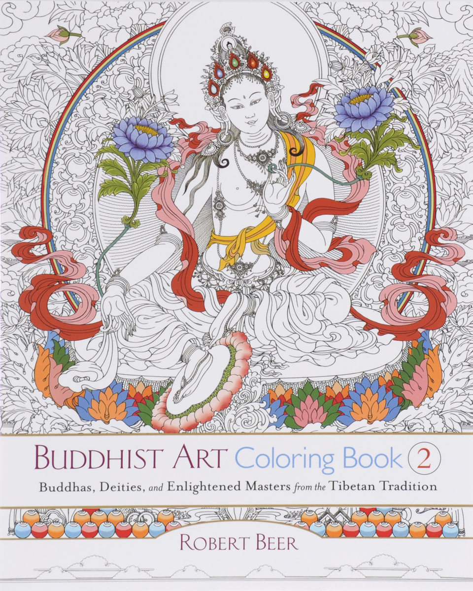 Buddhist Art Coloring Book 2 кроссовки reebok gl6000 m41775