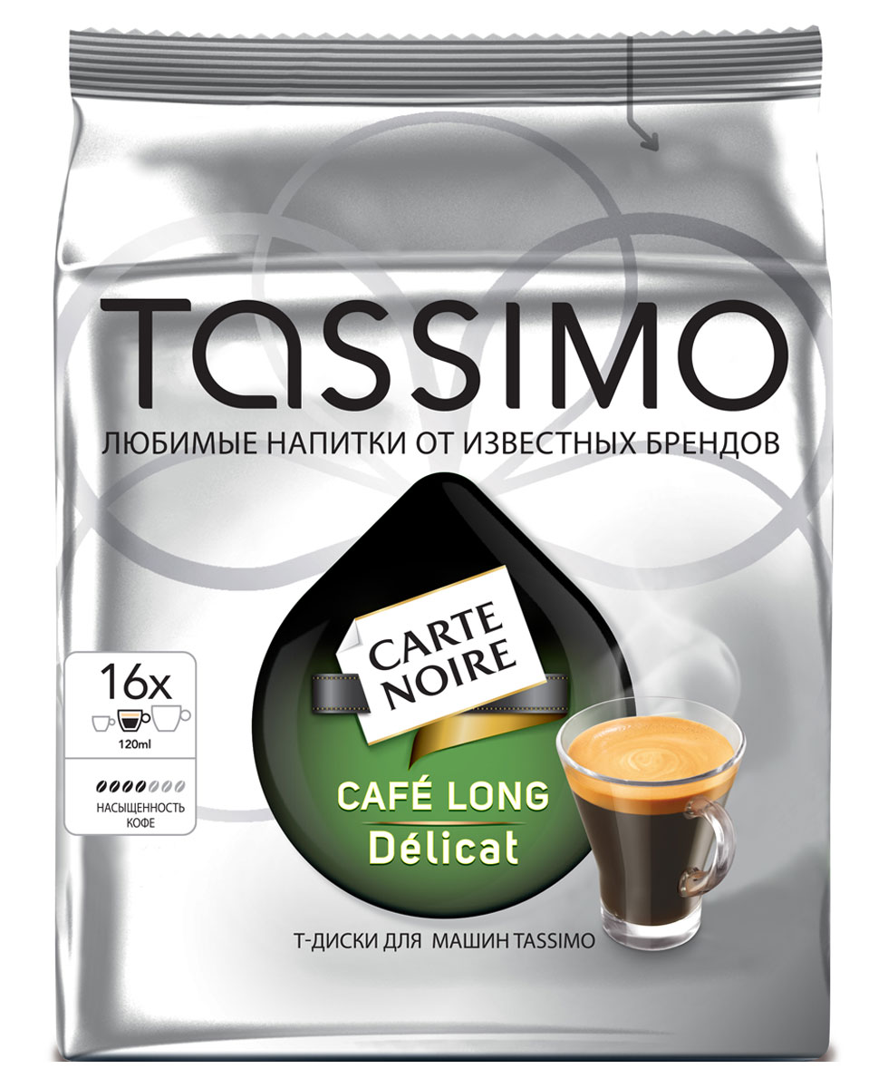 Tassimo Carte Noire Cafe Long Delicat кофе в капсулах, 16 шт капсулы t диски tassimo jacobs espresso classico 16 порций