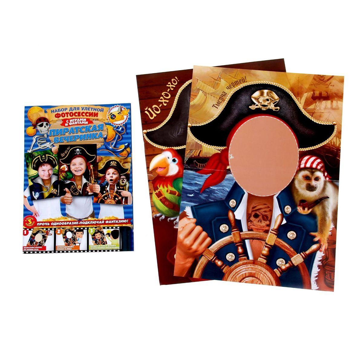"""Набор фотобутофории для проведения праздника Sima-land """"Пираты"""", 3 предмета"""