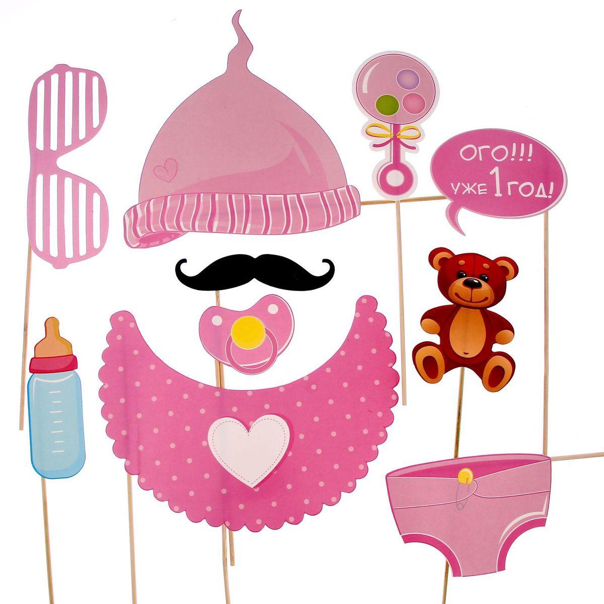 Набор детской фотобутафории Sima-land 1 годик, 10 предметов, для девочки sima land мебель для кукол гостиная 11 предметов 730418