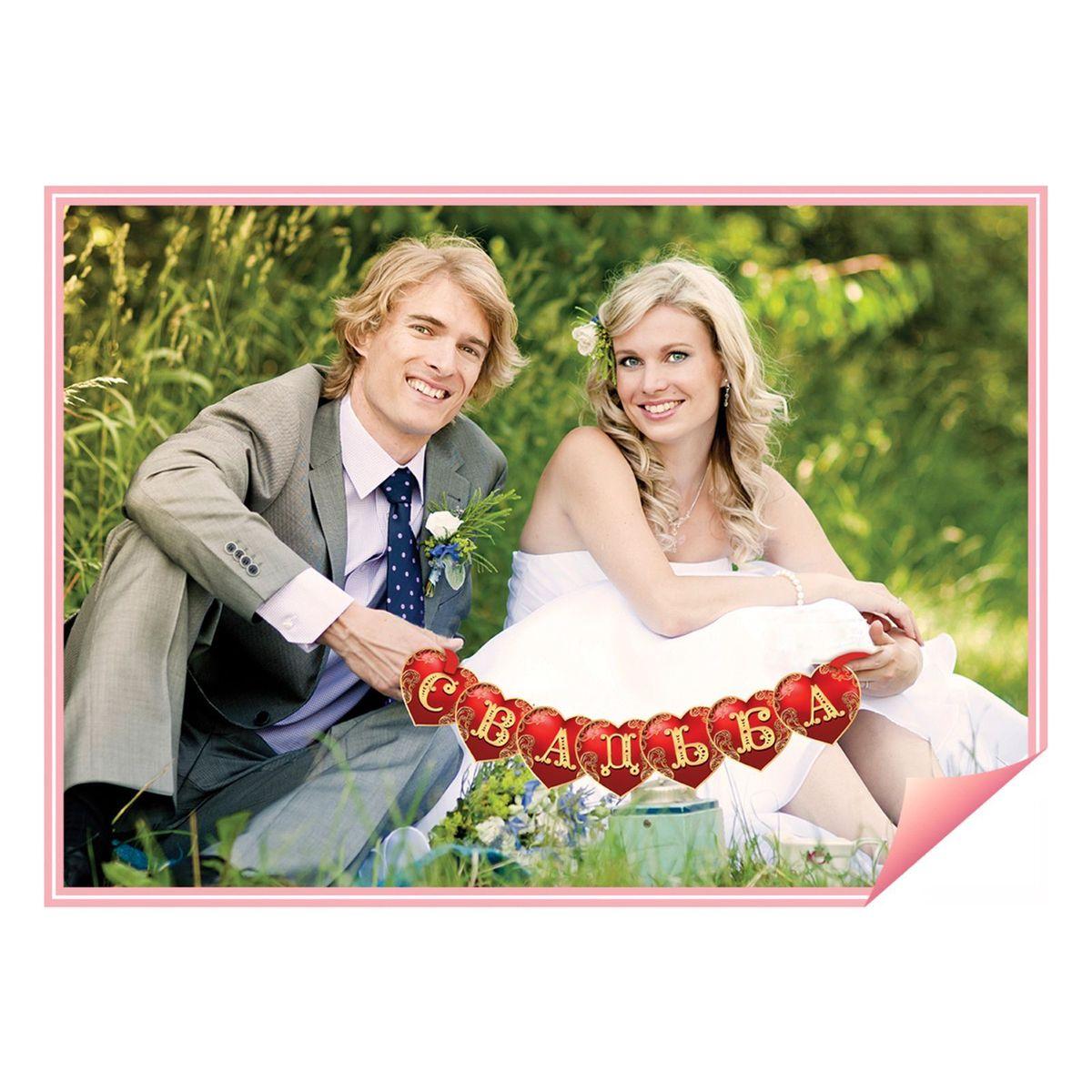 Фотобутафория на ленте Sima-land Свадьба, 11,3 x 140 x 0,1 см кармашки на стену для бани sima land банные мелочи цвет белый 3 шт