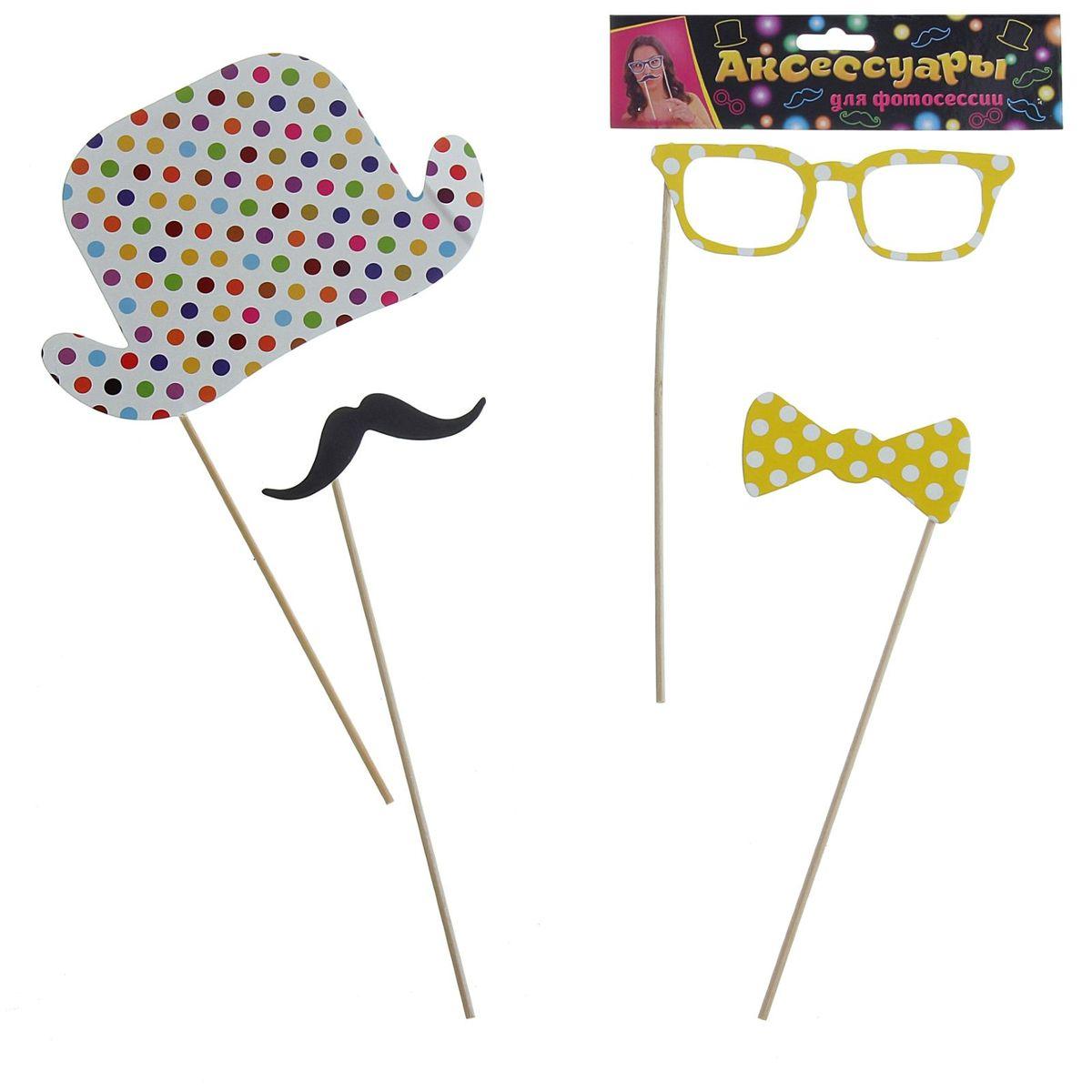 """Аксессуары для фотосессии на палочке """"Страна Карнавалия"""", 4 предмета: шляпа, бабочка, усы, очки"""