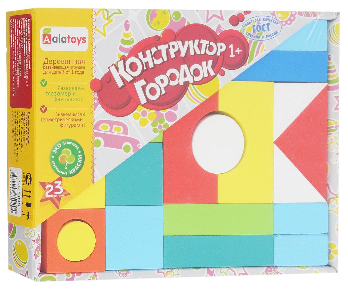 Alatoys Конструктор Городок окрашенный К1601 деревянные игрушки alatoys