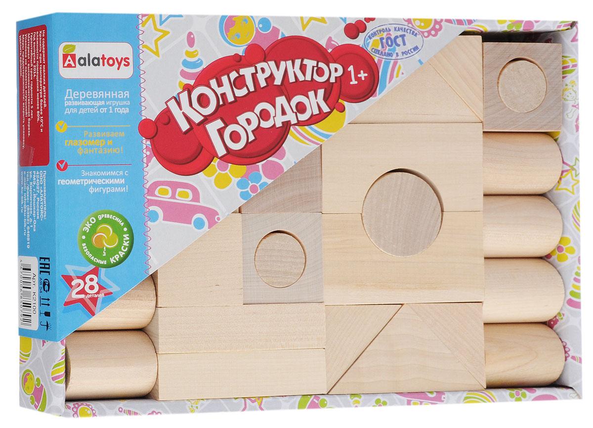 Alatoys Конструктор Городок К2100 деревянные игрушки alatoys