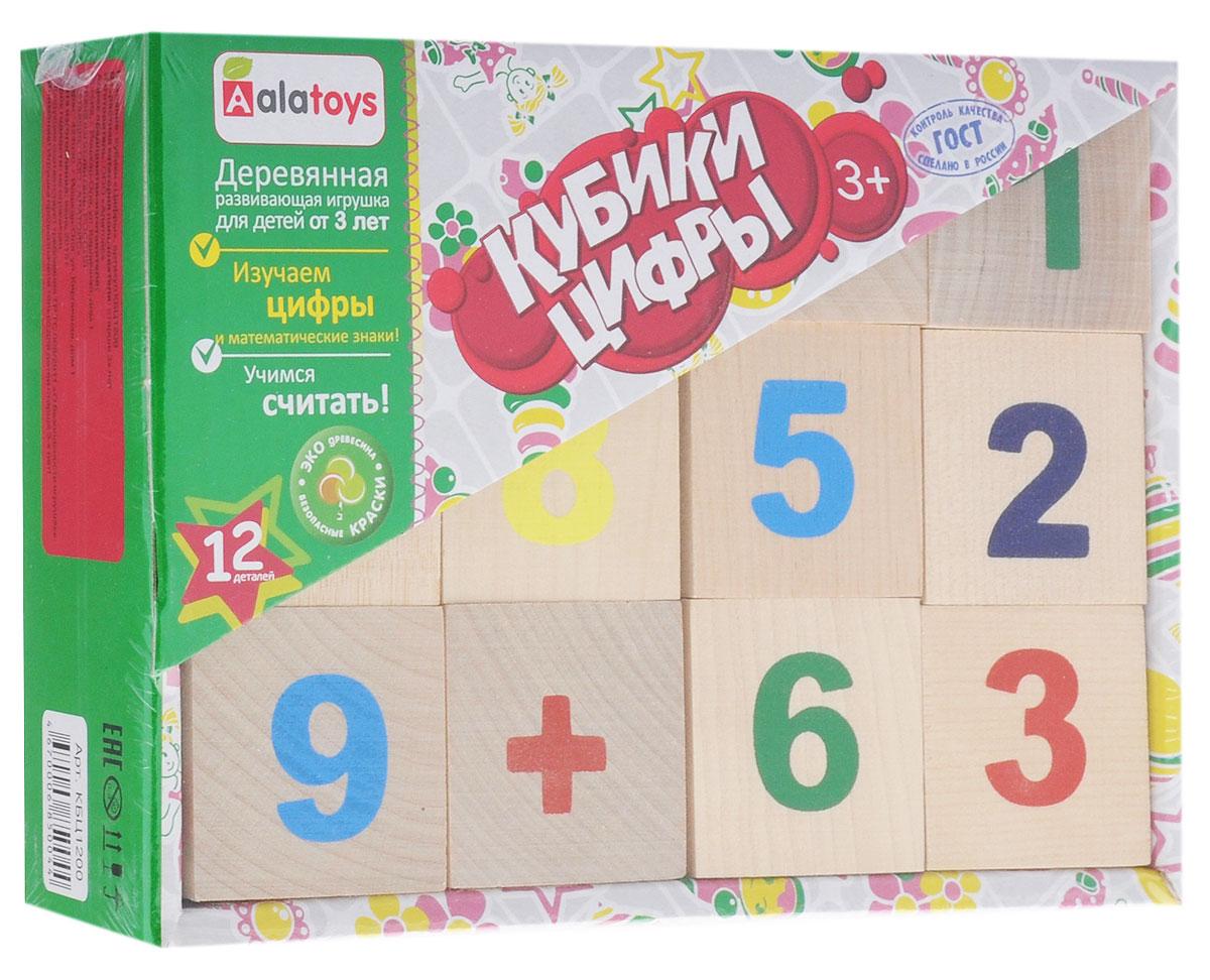 Alatoys Кубики Цифры 12 шт деревянные игрушки alatoys