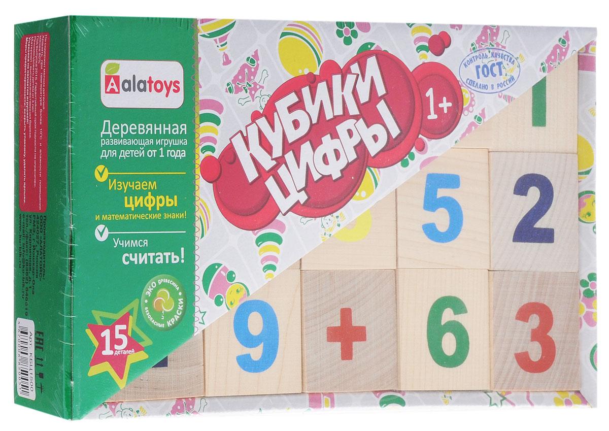Alatoys Кубики Цифры 15 шт деревянные игрушки alatoys