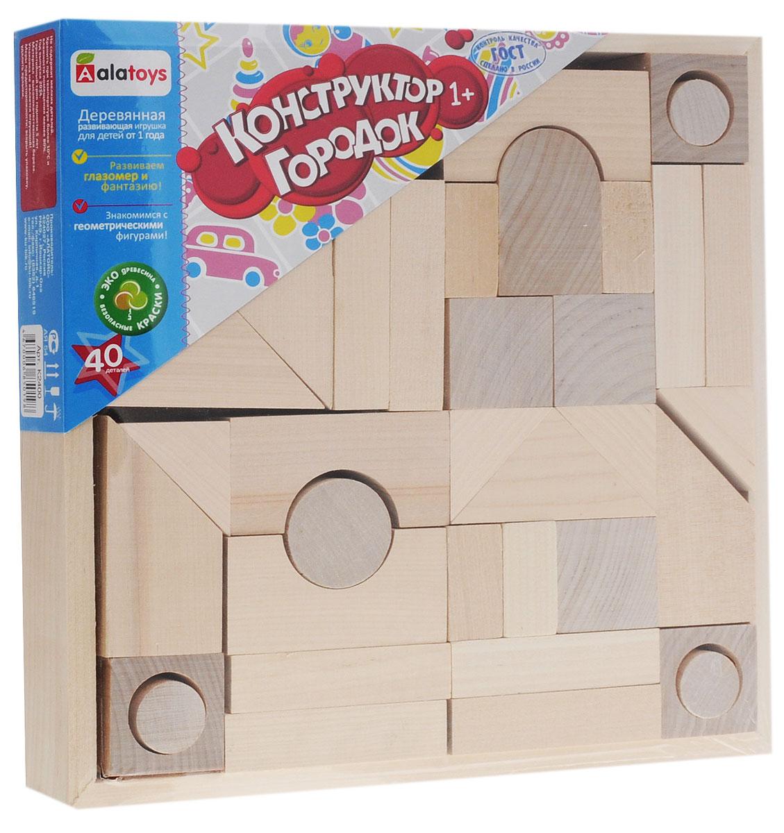 Alatoys Конструктор Городок К2400 деревянные игрушки alatoys