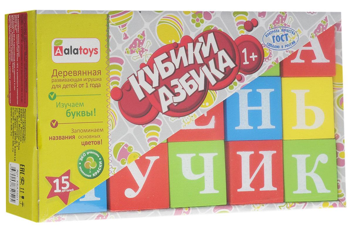 Alatoys Кубики Азбука окрашенные 15 шт КБА1501 деревянные игрушки alatoys