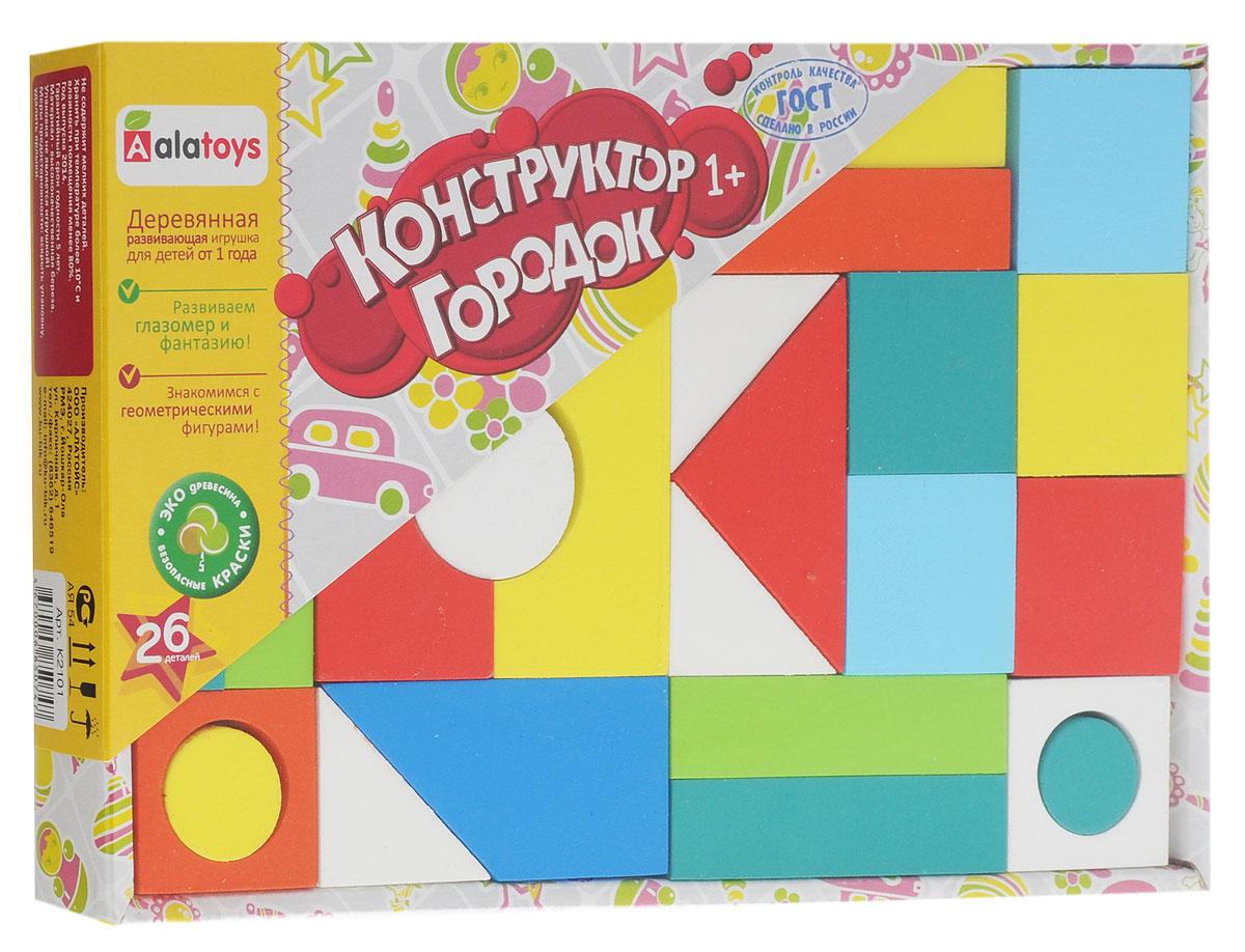 Alatoys Конструктор Городок окрашенный К2101 деревянные игрушки alatoys
