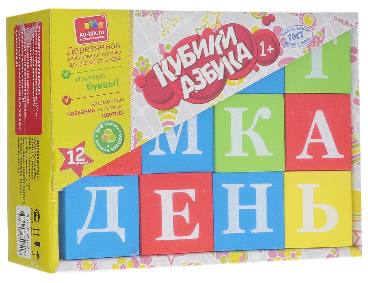Alatoys Кубики Азбука окрашенные 12 шт КБА1201 деревянные игрушки alatoys