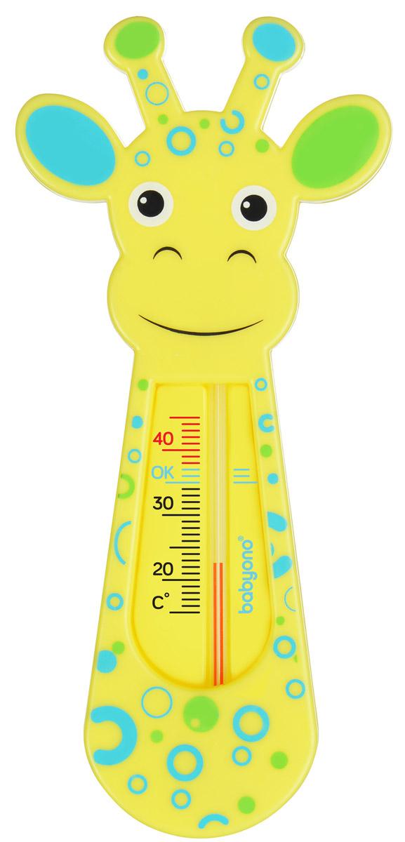 BabyOno Термометр для воды Жираф цвет желтый774Термометр для воды BabyOno Жираф выполнен из безопасного материала в виде веселого жирафа.Термометр без использования ртути позволяет измерять температуру воды с большой точностью, а необычная форма будет привлекать внимание малыша во время купания. Оптимальная температура воды для ребенка отмечена на шкале буквами OK.Товар сертифицирован.