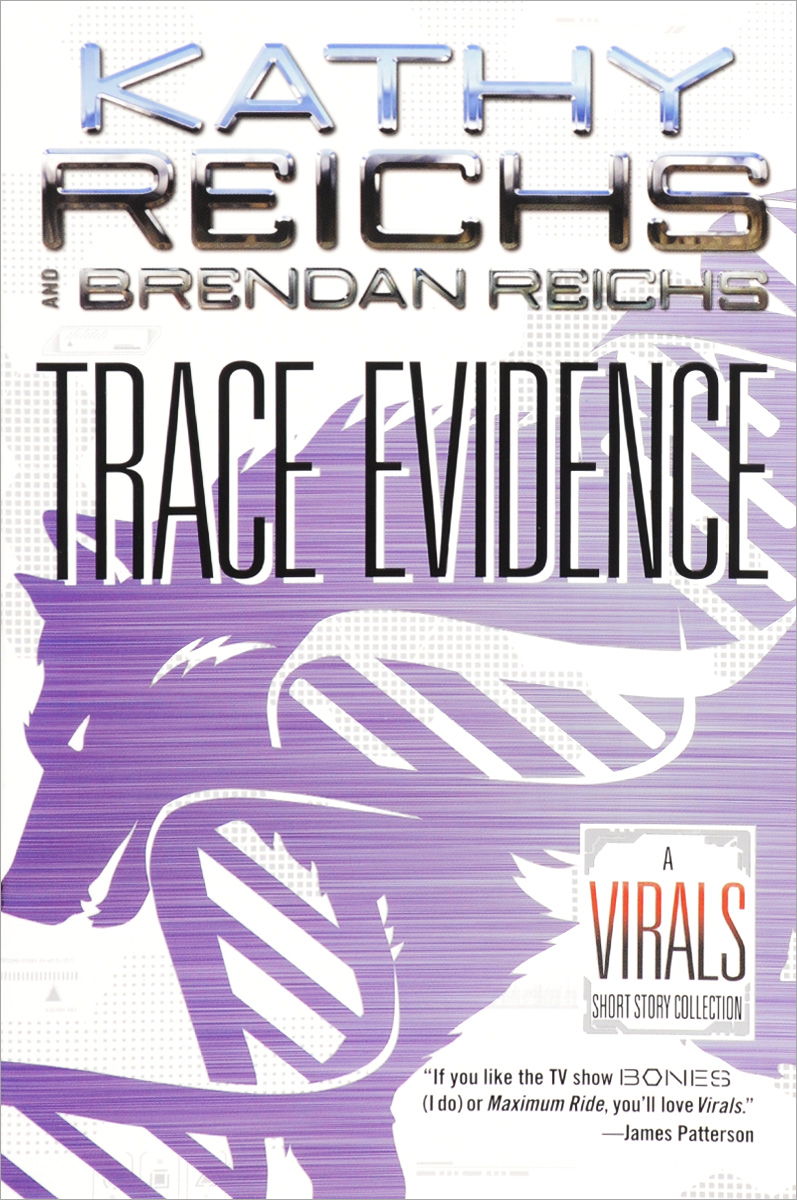 Trace Evidence great mysteries of our world cd