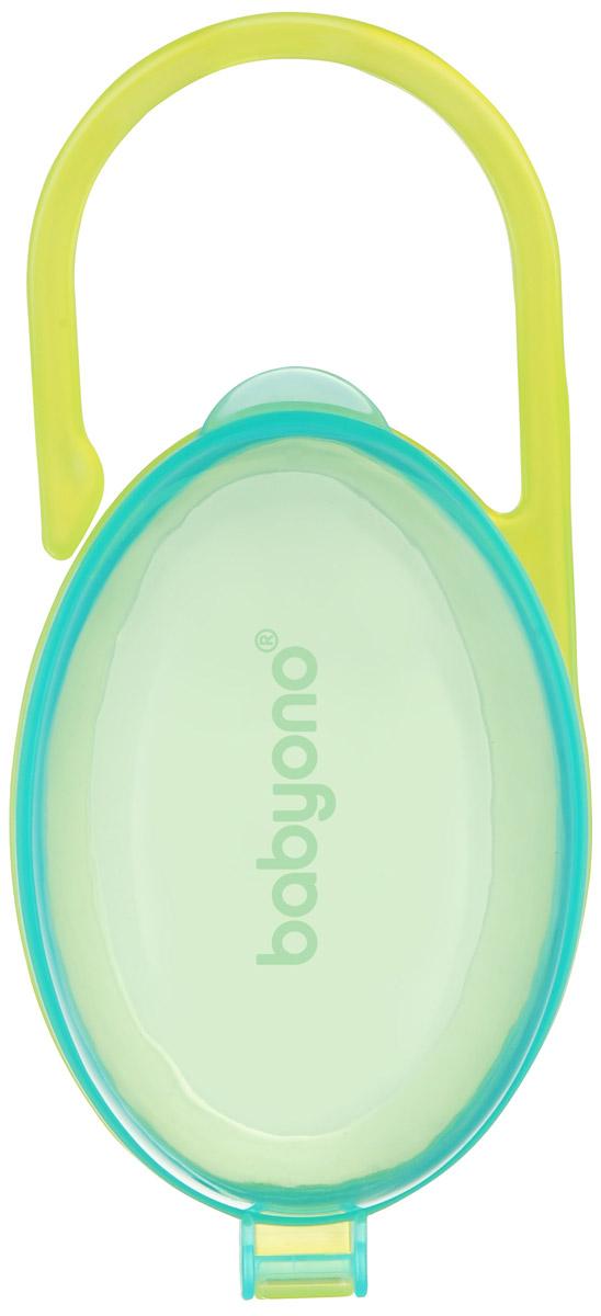 BabyOno Футляр для пустышки цвет светло-бирюзовый светло-зеленый babyono набор детский расческа и щетка для волос цвет светло коралловый