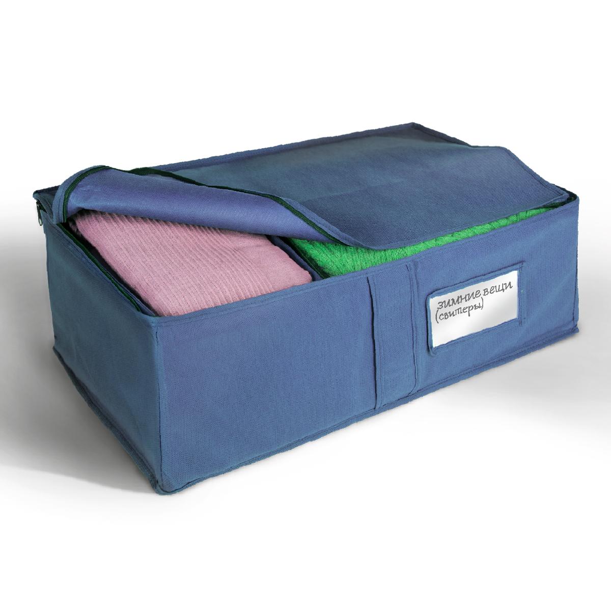 Кофр для хранения Miolla, складной, цвет: синий, 60 х 30 х 20 смCHL-7-1Компактный складной кофр Miolla изготовлен из высококачественногонетканого материала, которыйобеспечивает естественную вентиляцию, позволяя воздуху проникать внутрь,но не пропускает пыль. Изделие закрывается на молнию. Размер кофра (в собранном виде): 60 x 30 x 20 см.