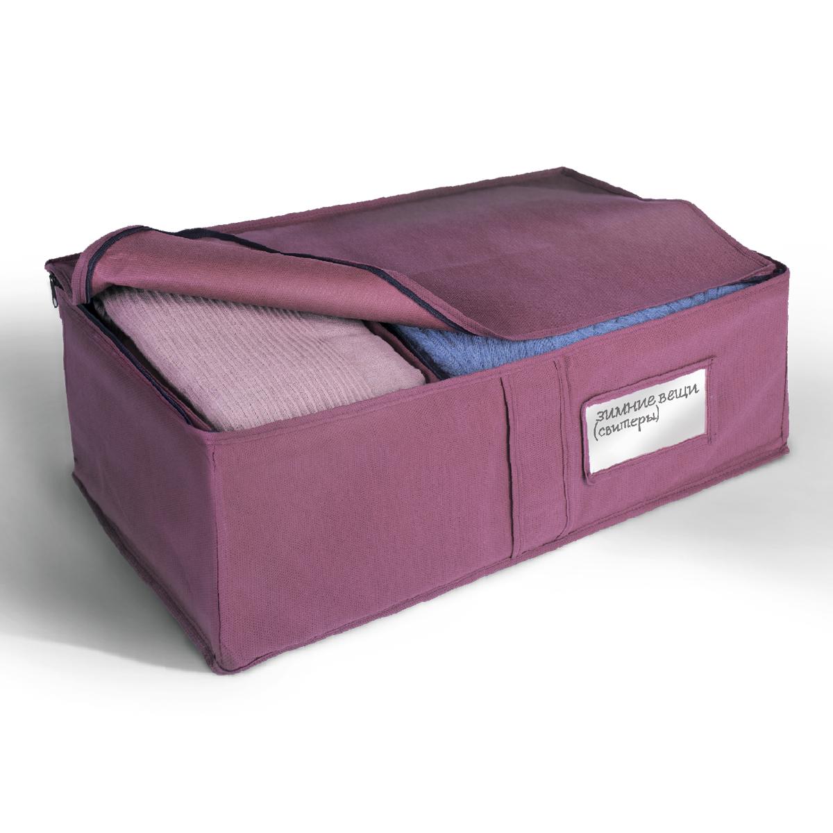 Кофр для хранения Miolla, складной, цвет: бордовый, 60 х 30 х 20 смCHL-7-4Компактный складной кофр Miolla изготовлен из высококачественногонетканого материала, которыйобеспечивает естественную вентиляцию, позволяя воздуху проникать внутрь,но не пропускает пыль. Изделие закрывается на молнию. Размер кофра (в собранном виде): 60 x 30 x 20 см.