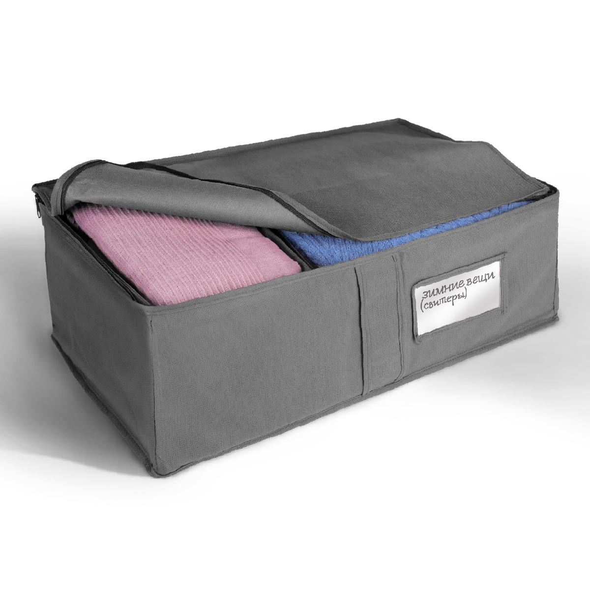 Кофр для хранения Miolla, складной, цвет: серый, 60 х 30 х 20 смCHL-7-5Компактный складной кофр Miolla изготовлен из высококачественногонетканого материала, которыйобеспечивает естественную вентиляцию, позволяя воздуху проникать внутрь,но не пропускает пыль. Изделие закрывается на молнию. Размер кофра (в собранном виде): 60 x 30 x 20 см.