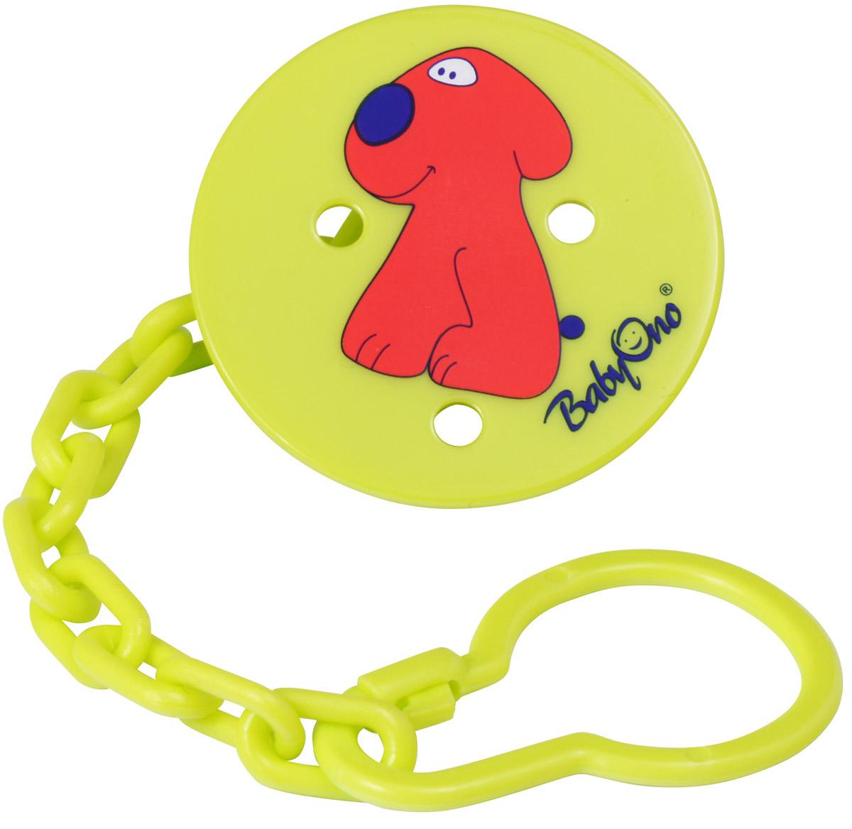 BabyOno Клипса-держатель для пустышки Собачка babyono клипса держатель для пустышки коровка цвет бежевый