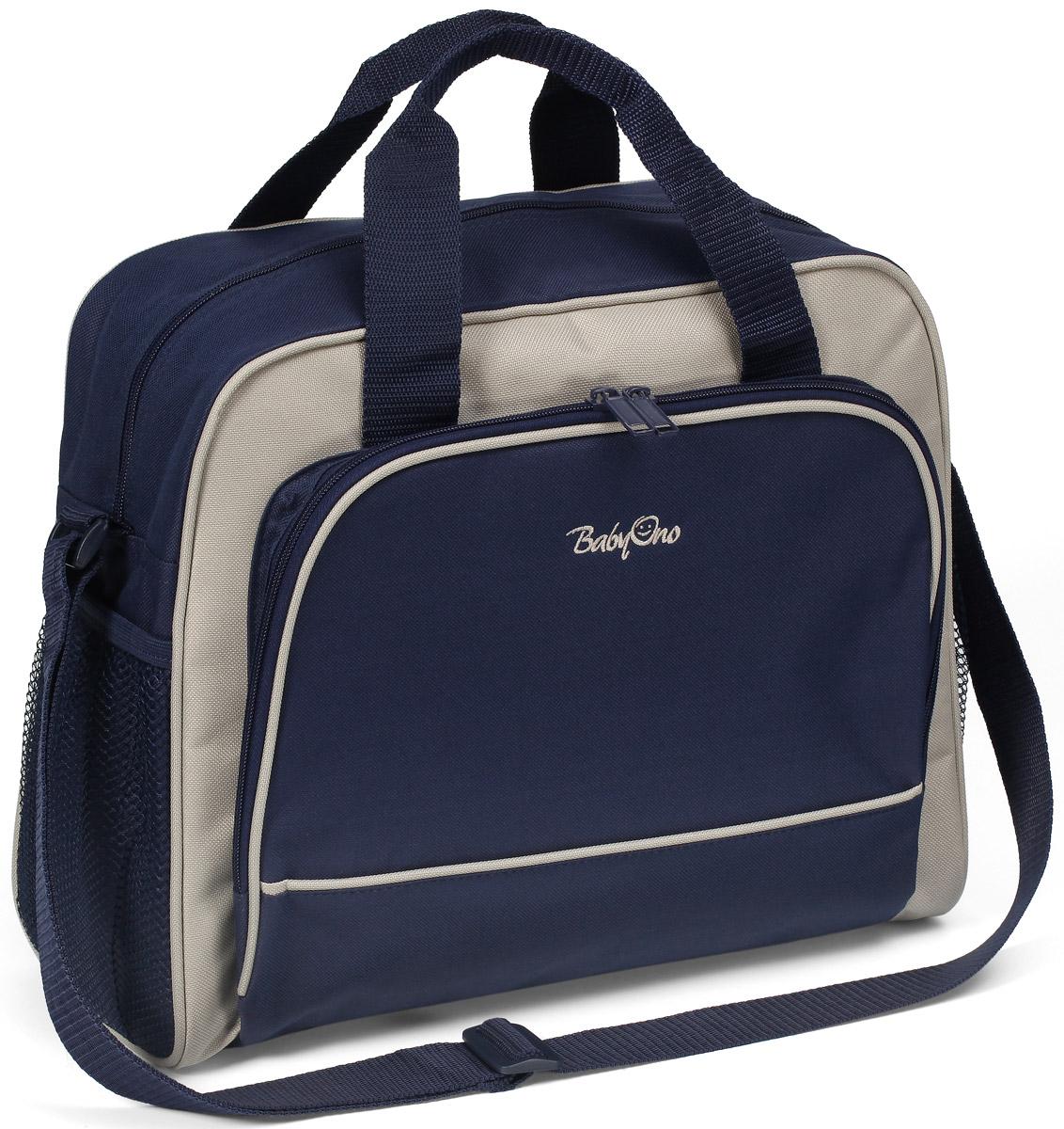 BabyOno Сумка для мамы Basic цвет синий светло-серый алиэкспресс сумка для мамы