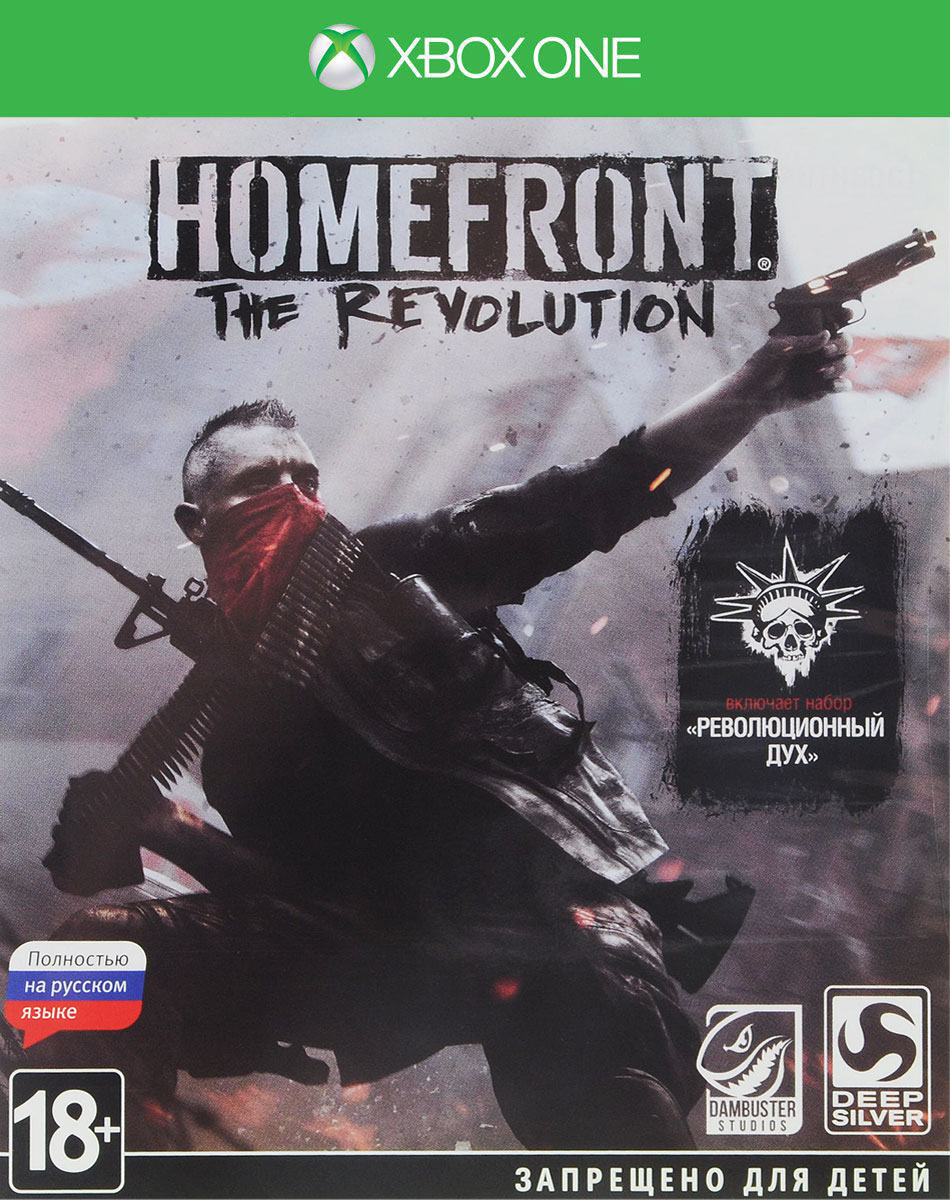 Zakazat.ru Homefront: The Revolution (Xbox One)