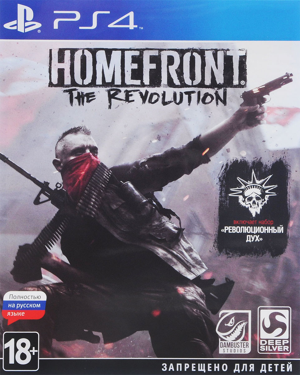 Zakazat.ru Homefront: The Revolution (PS4)
