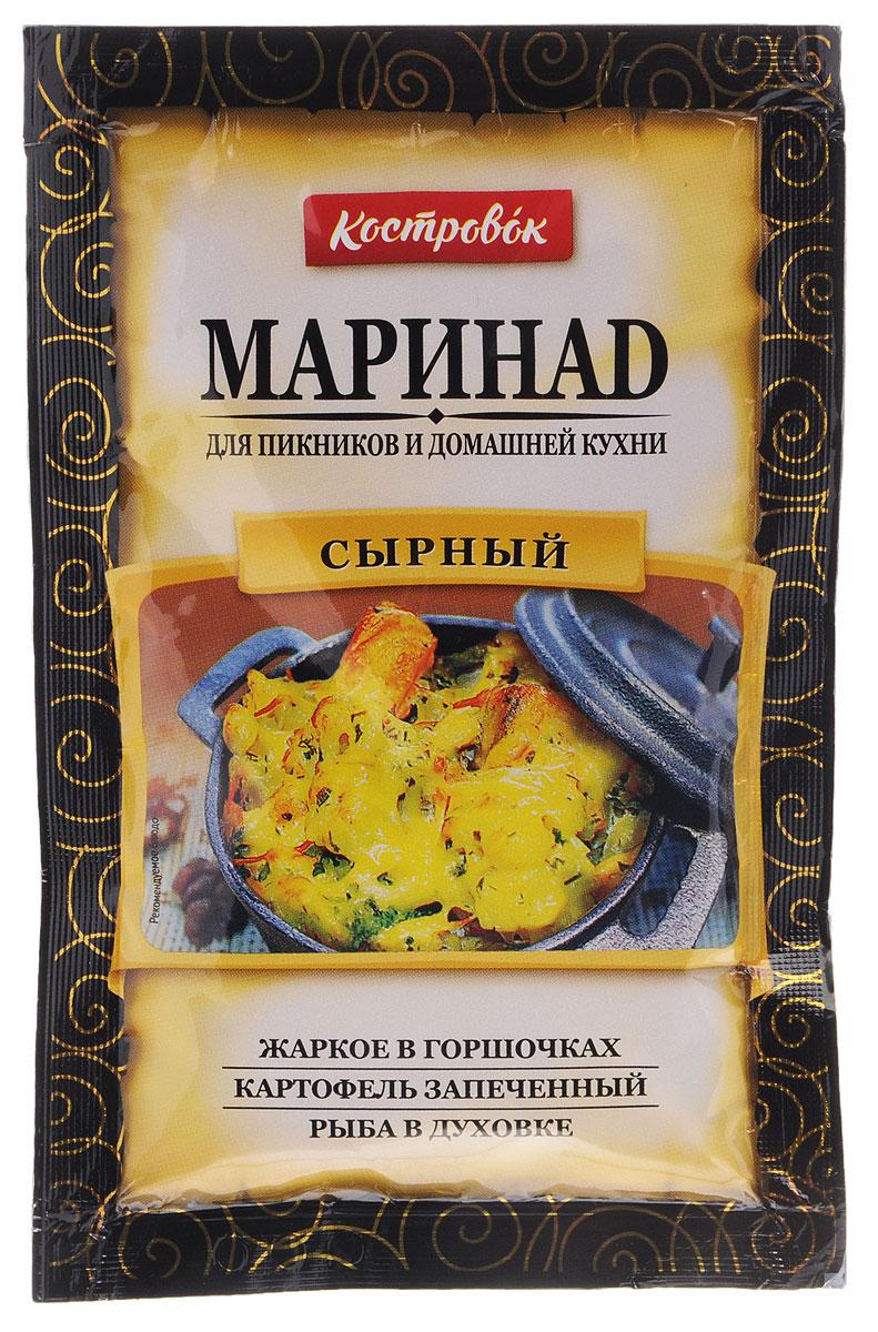 Костровок маринад сырный, 80 г