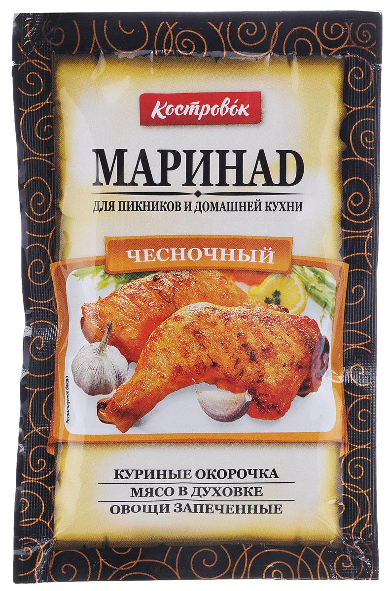 Костровок маринад чесночный, 80 г маринад костровок по кавказски