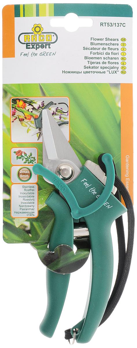 Ножницы цветочные Raco Lux, длина 17,5 см4208-53/137CЦветочные ножницы Raco используются для точного среза цветов и сбора плодов на плодоножке. Они оснащены эргономичными рукоятками с пластиковым покрытием, фиксатором безопасности, ремешком для ношения на руке и пружиной для более удобного использования. Лезвия инструмента изготовлены из высококачественной нержавеющей стали.