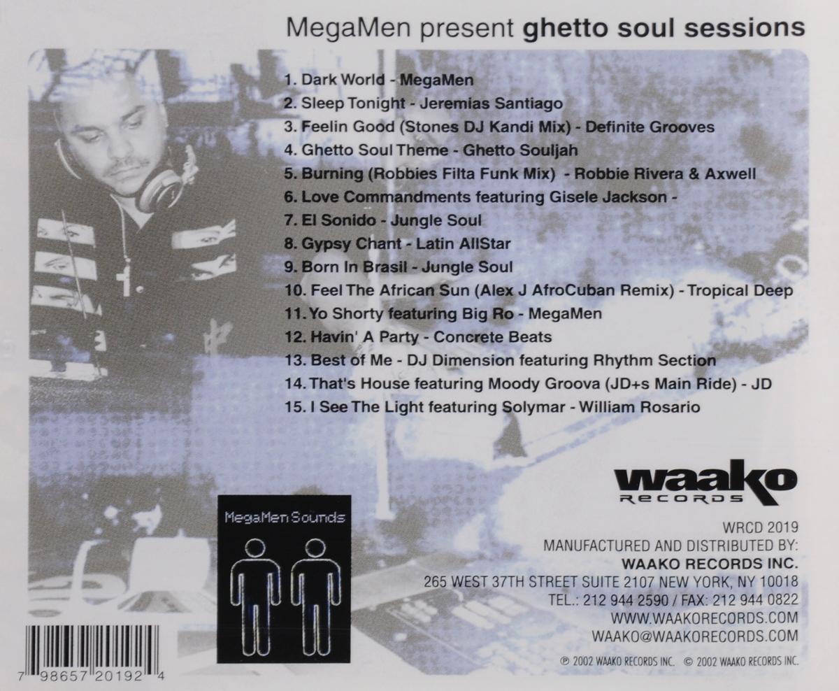 Ghetto Soul Sessions Волтэкс-инвест,Waako Records