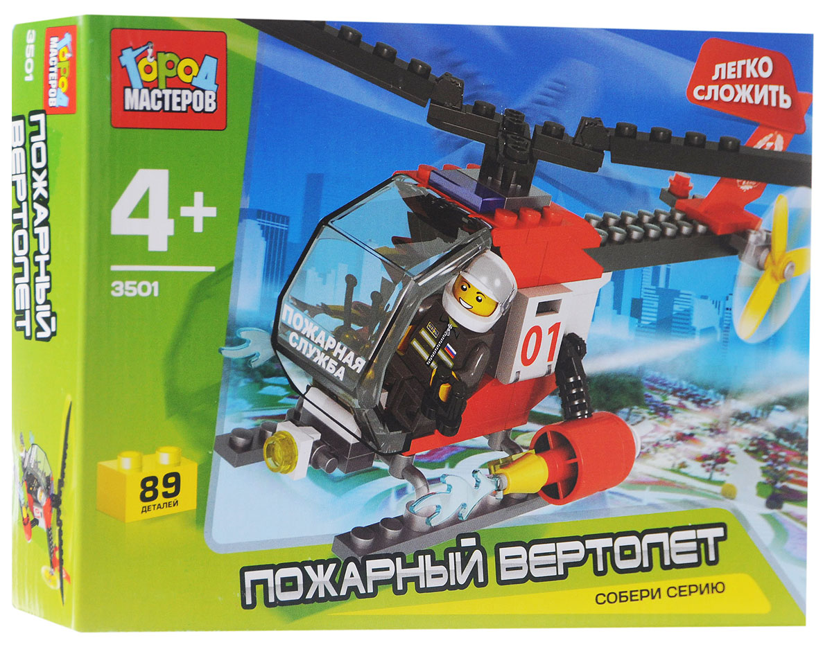Город мастеров Конструктор Пожарный вертолет город мастеров конструктор полицейский вертолет