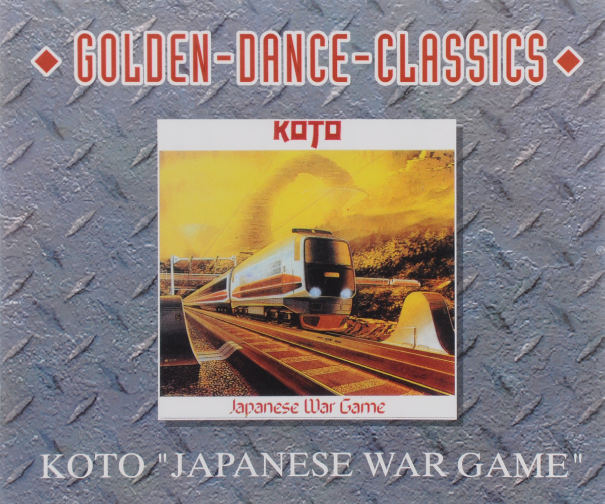 Koto. Japanese War Game