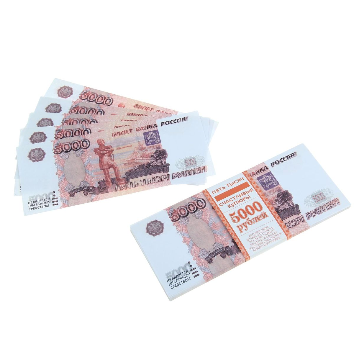 Деньги для выкупа Sima-land 5000 рублей, 20,4 х 8,8 см веер цифр и букв