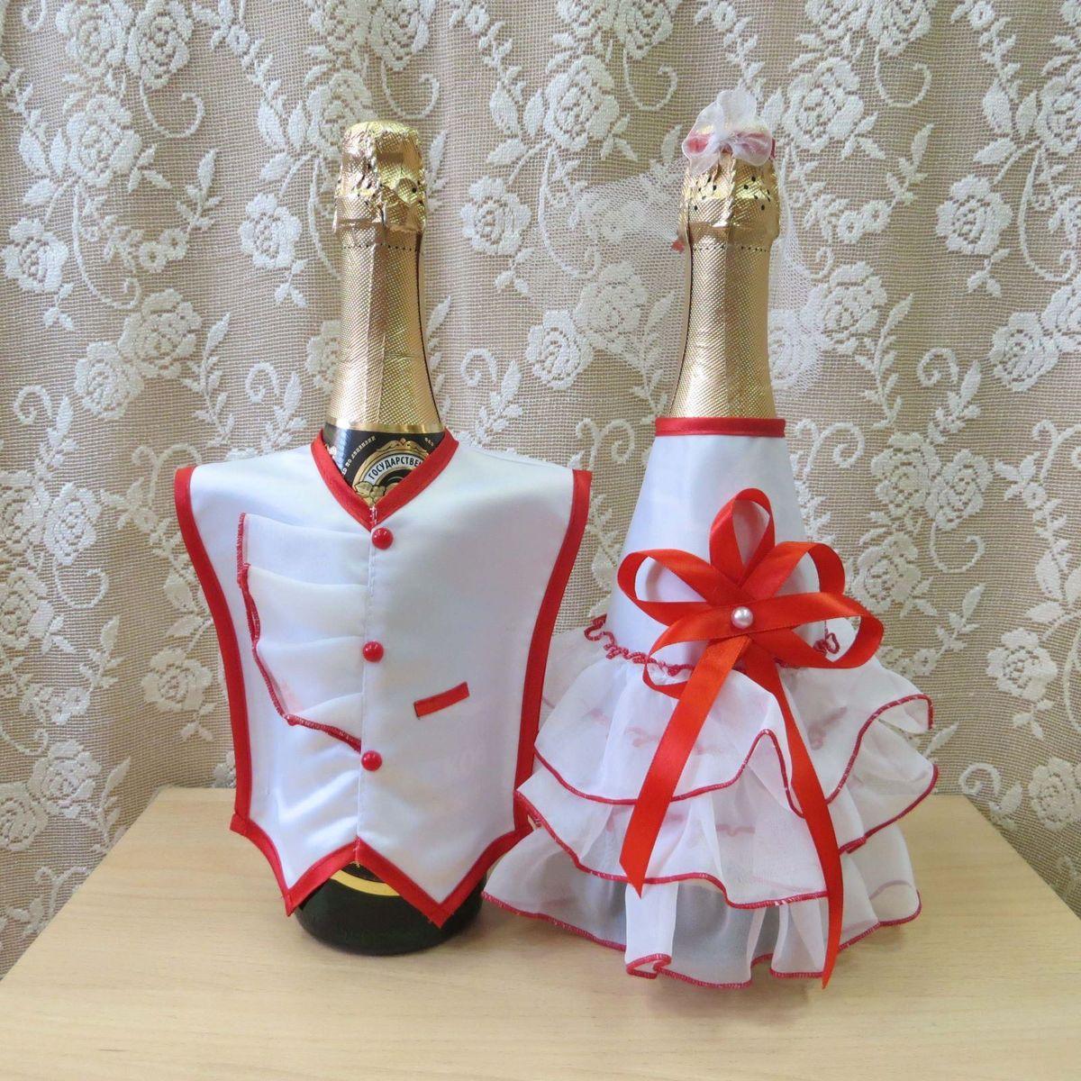 Sima-land Одежда на бутылку, белая, красное оформление