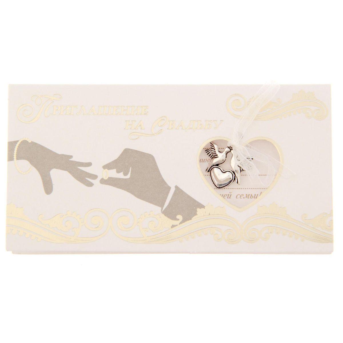 """Свадьба - одно из главных событий в жизни каждого человека. Для идеального  торжества необходимо продумать каждую мелочь. Родным и близким будет  приятно получить индивидуальную красивую открытку с эксклюзивным дизайном.  Приглашение Sima-land """"Руки"""", выполненное в форме горизонтальной открытки,  декорировано подвеской из металла с  бантом. Внутри располагается текст приглашения, свободные поля для имени  получателя, времени, даты и адреса проведения мероприятия. Заполните  необходимые строки и раздайте приглашение гостям. Устройте незабываемую свадьбу с приглашением Sima-land """"Руки""""!"""
