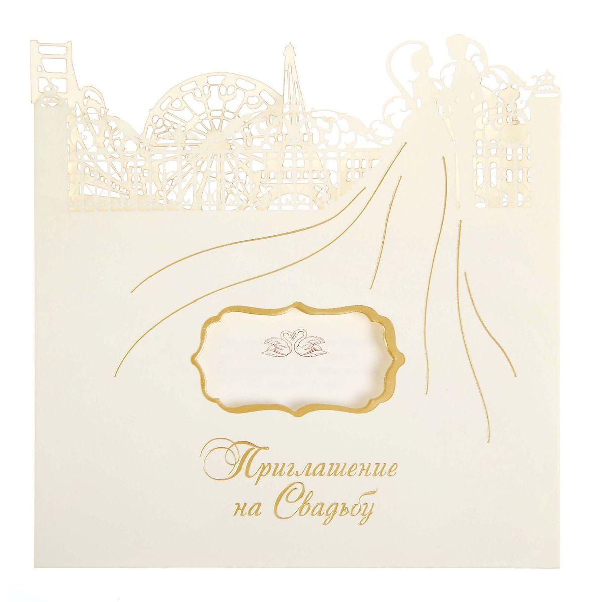 Приглашение на свадьбу Sima-land Две судьбы станут одной..., 15 х 15 см1185647Свадьба - одно из главных событий в жизни каждого человека. Для идеального торжества необходимо продумать каждую мелочь. Родным и близким будет приятно получить индивидуальную красивую открытку с эксклюзивным дизайном.