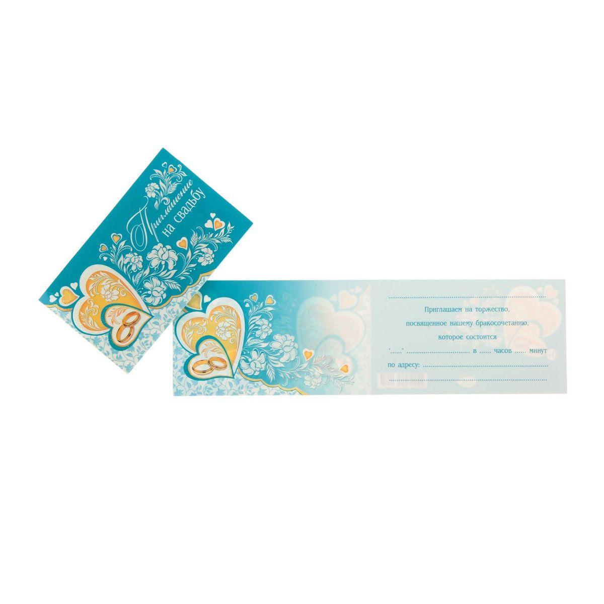 Приглашение на свадьбу Мир открыток Сердечки1216760Приглашение на свадьбу Мир открыток Сердечки, выполненное из картона, отличается не только оригинальным дизайном, но и высоким качеством. Лицевая сторона изделия оформлена красивым изображением сердец и колец, а также дополнена изысканным цветочным узором. Внутри содержится поле для записи имени гостя, а также даты и места бракосочетания. Приглашение - один из самых важных элементов вашего торжества. Ведь именно пригласительное письмо станет первым и главным объявлением о том, что вы решили провести столь важное мероприятие. И эта новость обязательно должна быть преподнесена достойным образом. Оригинальный дизайн, цвета и индивидуальные декоративные элементы - вот успех такого приглашения для свадьбы.