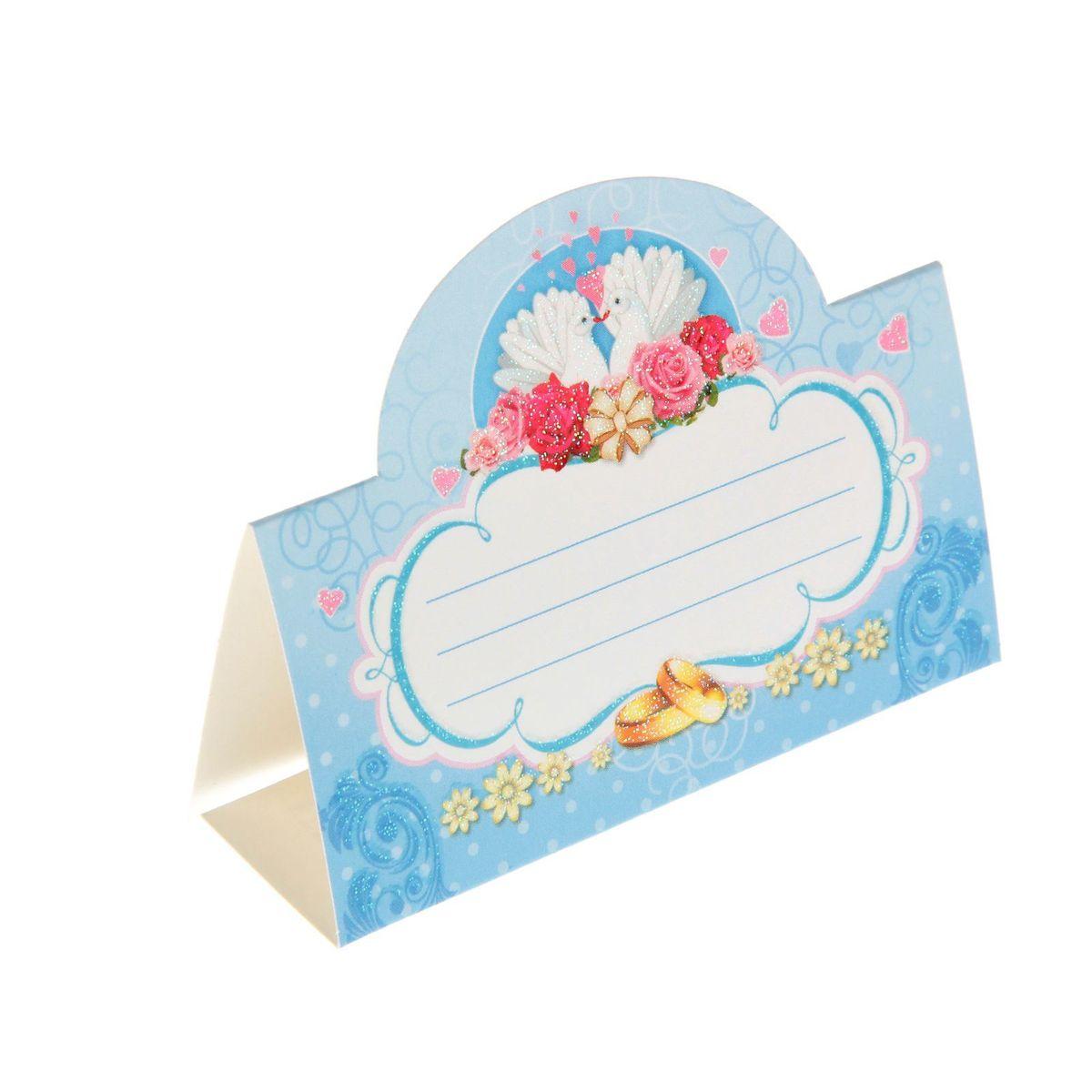 Банкетная карточка Миленд, цвет: голубой1218707Красиво оформленный свадебный стол - это эффектное, неординарное и очень значимое обрамление для проведения любого запланированного вами торжества. Банкетная карточка Миленд - красивое и оригинальное украшение зала, которое дополнит выдержанный стиль мероприятия и передаст праздничное настроение вам и вашим гостям.