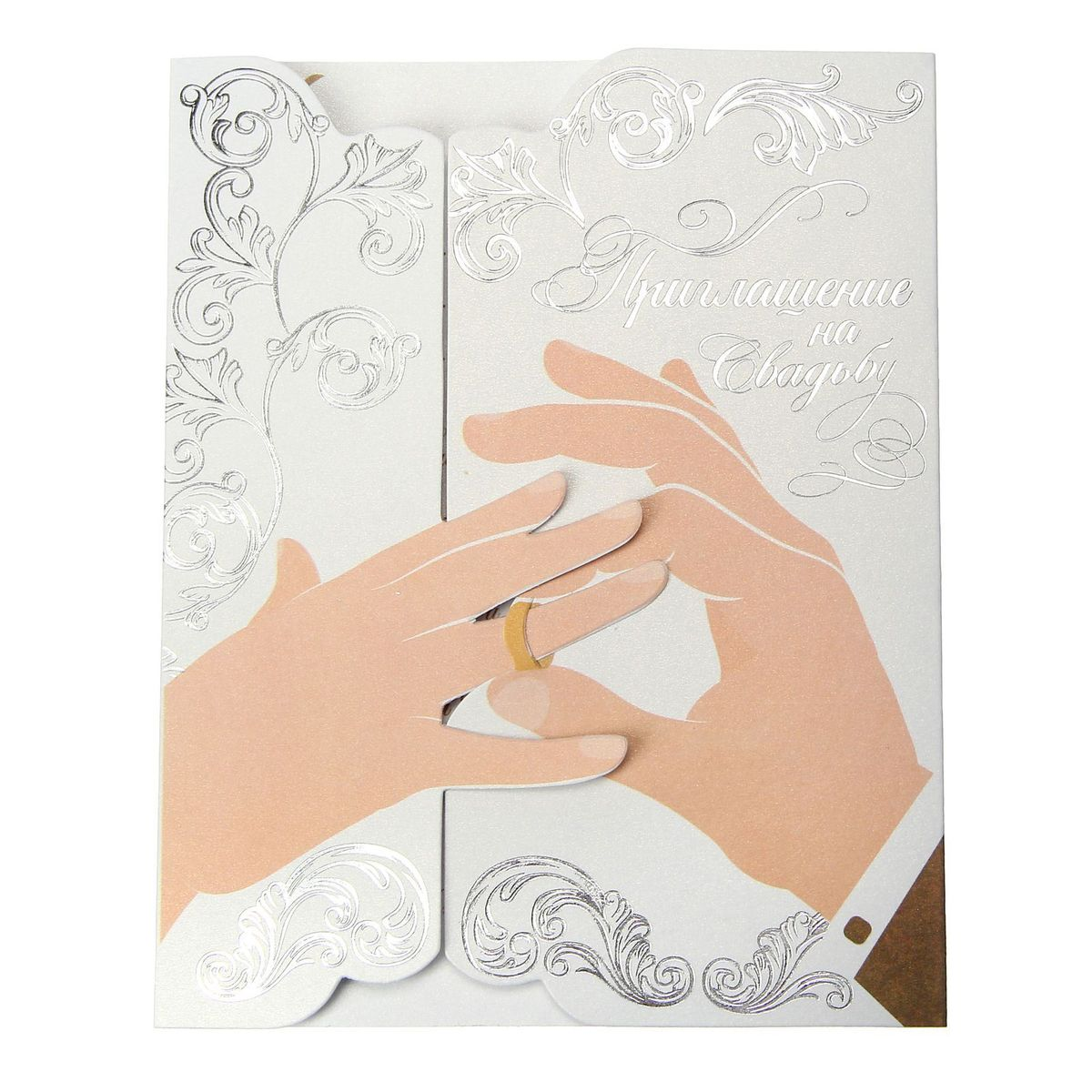 Свадьба — одно из главных событий в жизни каждого человека. Для идеального торжества необходимо продумать каждую мелочь. Родным и близким будет приятно получить индивидуальную красивую открытку с эксклюзивным дизайном.