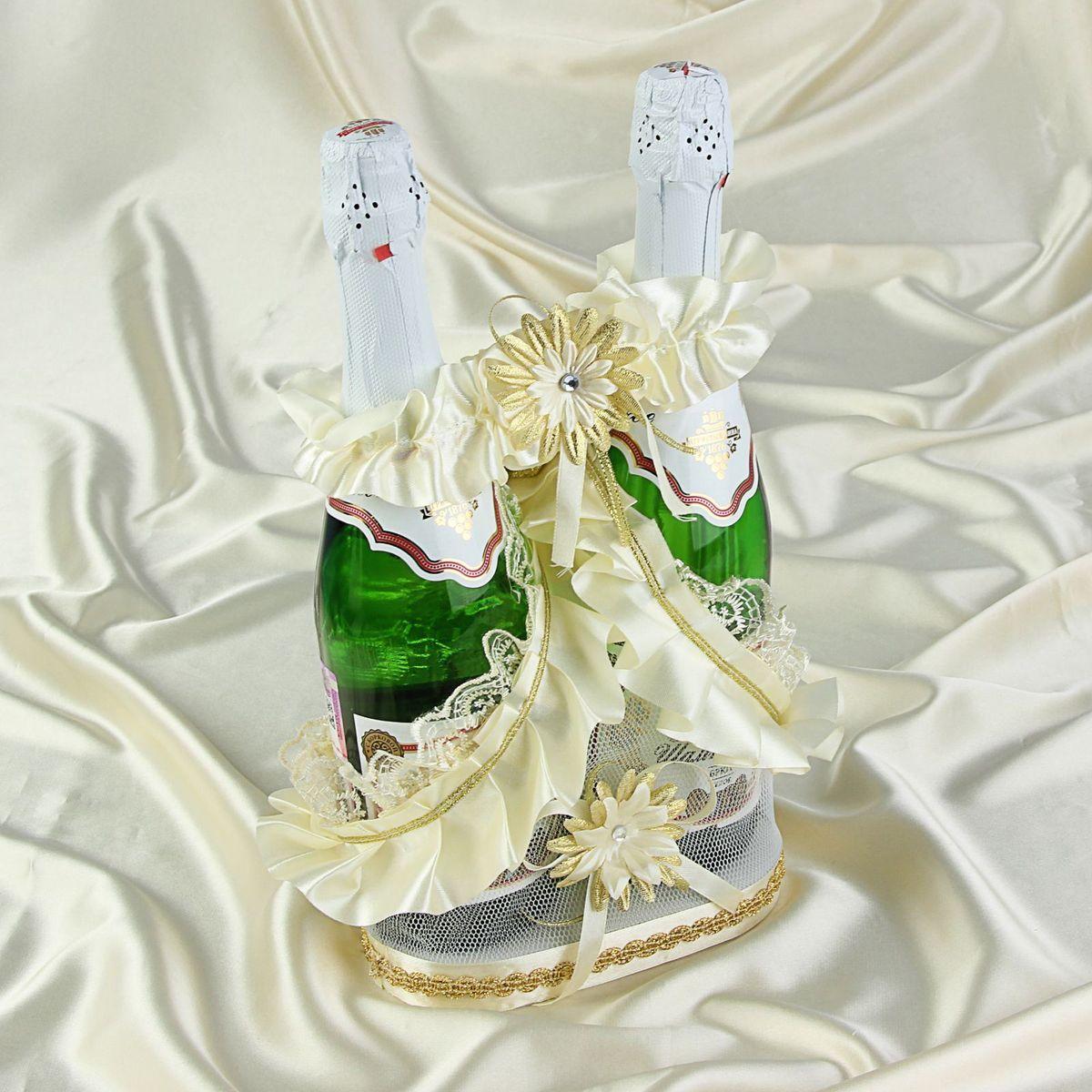 Корзинка для шампанского Sima-land, с ручкой