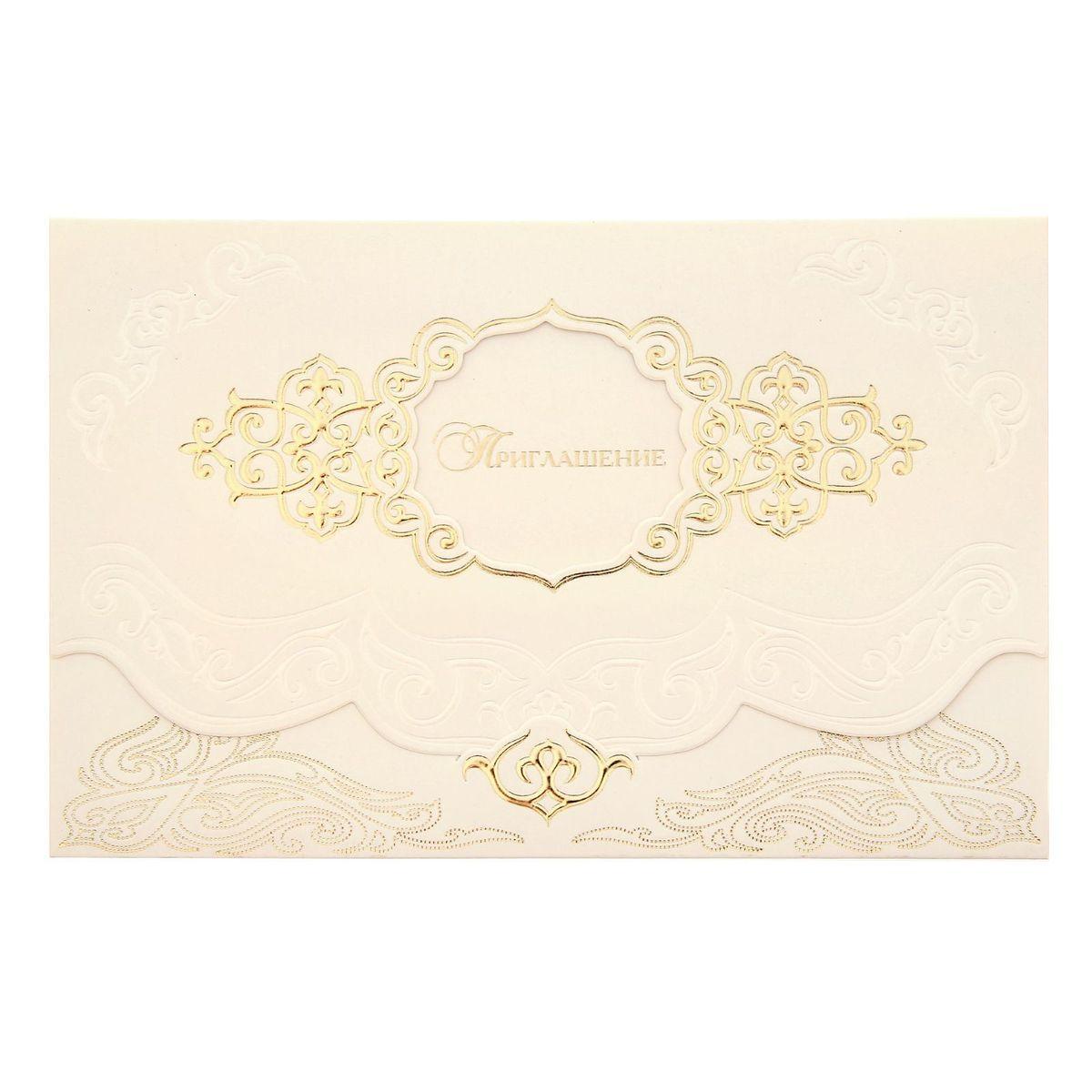 Приглашение на свадьбу Sima-land Свадебные узоры, 19 x 12,5 x 0,2 см приглашение на свадьбу канышевы счастливые молодожены 6 шт