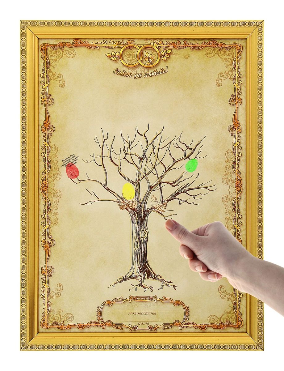 Дерево свадебных пожеланий в рамке Sima-land Совет да любовь, 1,6 x 25,2 x 38 см733637Свадебное дерево пожеланий в рамке Совет да любовь - оригинальный способ собрать самые тёплые пожелания молодожёнам в одном месте! Процесс создания такого дерева захватывает и увлекает, ведь каждый листик - это отпечаток пальца. Во время торжества все гости смогут оставить памятный принт и написать искренние слова.Краски уже есть в комплекте. После они легко смоются с рук гостей. Специальная петля и ножка с обратной стороны позволяют повесить дерево пожеланий на стену, либо поставить его на стол или полку. Сувенир преподносится в подарочной коробочке.Сохраните приятные воспоминания о самом незабываемом дне!