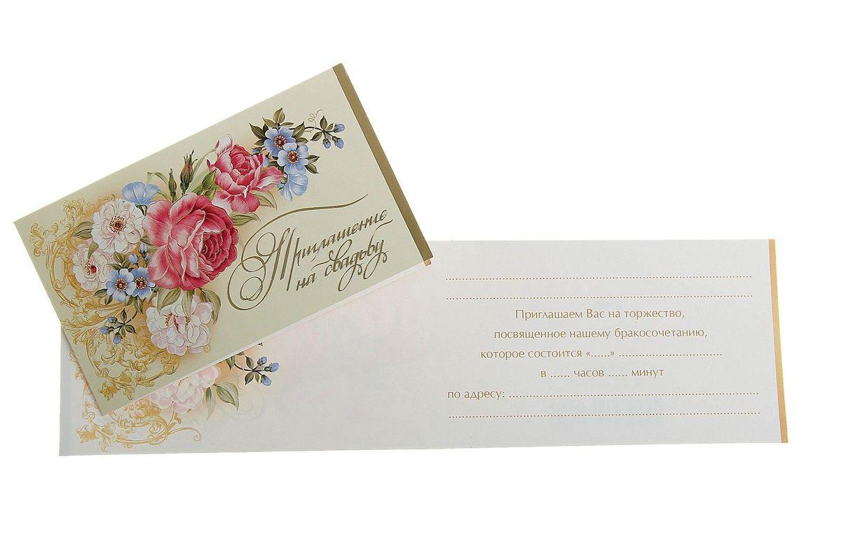 Набор свадебных приглашений Мир открыток Роза, с банкетками, 20 предметов778455Свадьба - это одно из ярких событий в жизни каждого человека, будь то гость или сами молодожены. Каждый хочет, чтобы этот день запомнился на всю жизнь. Набор Мир открыток Роза состоит из 10 приглашений и 10 банкеток. Яркий дизайн и оригинальное цветовое исполнение - это то, что играет ключевую роль при выборе приглашений у современных молодоженов.