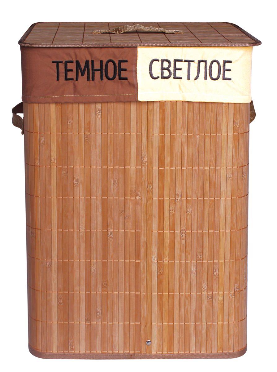 """Корзина для белья White Fox """"Bamboo Comfort""""  предназначена для организации и хранения белья.  Съемный текстильный чехол имеет две секции для  сортировки темного и светлого белья, его можно стирать в  стиральной машине при деликатной стирке. Удобные  ручки помогут перемещать корзину. Корзина выполнена из    натурального бамбука.  Размер корзины (с учетом крышки): 39 х 27 х 51 см. Размер съемного чехла: 40 х 28 х 58,5 см.  Размер секции чехла: 20 х 28 х 45 см."""