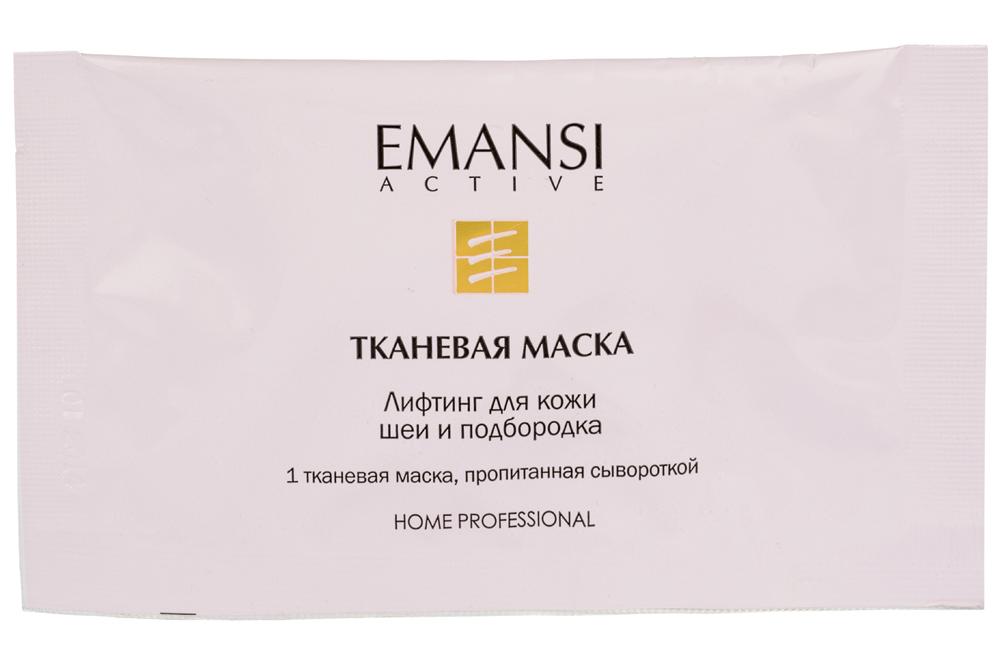 Emansi Тканевая маска лифтинг для для кожи шеи и подбородка Emansi active, 8 процедур0188Маска состоит из одной тканевой основы, которая заключена в пакет-саше и пропитана сывороткой. Тканевая основа является пульпой древесины, волокна которой ориентированы таким образом, что полотно плотно прилегает к коже, обеспечивая окклюзию и проникновение активных веществ сыворотки в кожу. Полотно предварительно выкроено по форме подбородка и шеи со специальными отверстиями для ушей. Три корректора овала лица:Трипептид*КарнитинГидролизованная поперечно сшитая гиалуроновая кислота с очень низкой молекулярной массой**** активизирует образование гиалуроновой кислоты в дерме и эпидермисе, подтягивая лицо без инъекций и уплотняя кожу Фактор выравнивания тона кожи:Глабридин корней лакричника выравнивает тон кожи после УФ-индуцированной пигментации** Стабилизатор питания и увлажнения:Алоэ вера гель*** увлажняет по естественному механизму Действие клинически доказано компанией: *Lipotec, Испания **Nikkol, Япония ***Mexi Aloe lab., Южная Корея ****Evonik, Германия