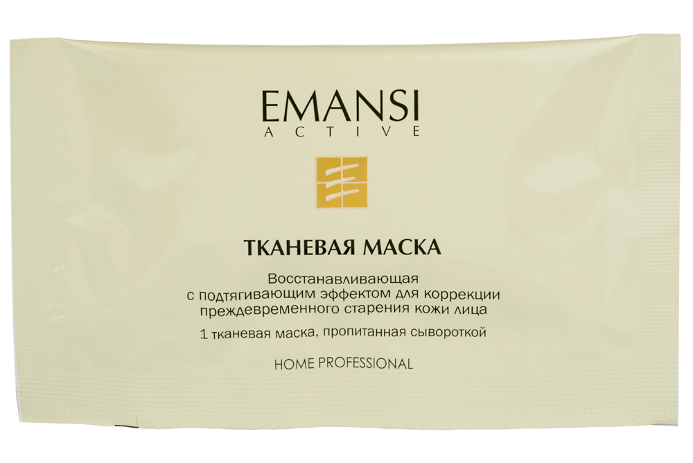 Emansi Тканевая маска восстанавливающая с подтягивающим эффектом для коррекции преждевременного старения кожи лица Emansi active, 8 процедур0218Маска состоит из одной тканевой основы, которая заключена в пакет-саше и пропитана сывороткой.Тканевая основа является пульпой древесины, волокна которой ориентированы таким образом, что полотно плотно прилегает к коже, обеспечивая окклюзию и проникновение активных веществ сыворотки в кожу.Две сигнальные молекулы: Высокомолекулярные полисахариды водорослей активируют моментальный и пролонгированный лифтинг-эффект*Выравнивание тона кожи после УФ-индуцированной пигментации: Глабридин корней лакричника выравнивает тон кожи после УФ-индуцированной пигментации**Питание и увлажнение: Алоэ вера гель*** и вещества натурального увлажняющего фактора****: бетаин, натрий ПКК, сорбитол, серин, глицин, глютаминовая кислота, аланин, лизин, аргинин, треонин, пролин Гидрокислоты из плодов лимона, черники, яблони и виноградаФормула сыворотки дополнительно обеспечивает: Снятие усталости Поддержание антиоксидантного статуса*Действие клинически доказано компанией:*DSM, Швейцария**Nikkol, Япония***Mexi Aloe lab., Южная Корея****Ajinomoto, Япония