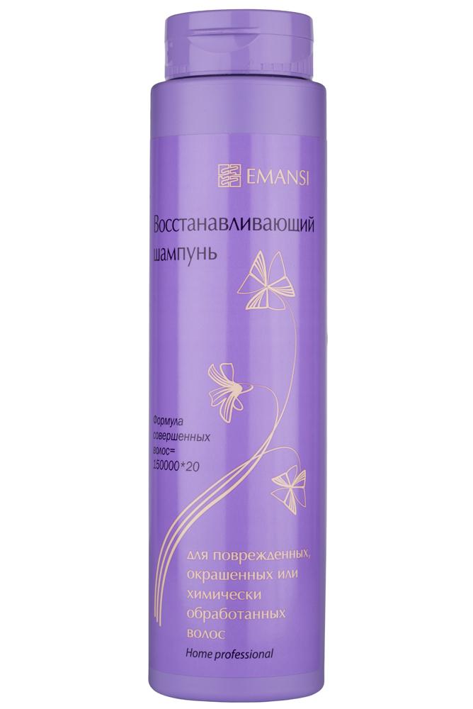 Emansi Восстанавливающий шампунь для поврежденных, окрашенных или химически обработанных волос, Формула совершенных волос = 150000х20, 250 мл2229 ПАВы в сферолитовой фазе обеспечивают чистоту волос и кожи головы. Сферолитовая фаза ПАВ — это специально структурированная система ПАВ (без натрий лаурет сульфата), позволяющая включать оптимальные концентрации растительных масел для питания и увлажнения* кожи головы и волос — 5%, в отличие от обычных структур, способных включать только 0,5%, и очень важно — удерживать введенные масла на волосах и коже головы! Введенные в сферолитовую фазу ПАВ масло крамбе** и сои обеспечивают укрепление структуры кожи головы и волос и как следствие — их увлажнение. Гидролизованные белки шелка*** обеспечивают защиту волос от повреждений, придают блеск и объем волосам, делают их мягкими и гибкими, облегчая расчесывание сухих и мокрых волос не обладают эффектом накопления, защищают окрашенные волосы от вымывания красителя плантафлюид PV-1: экстракт алоэ, листа березы, ромашки, золотого проса, хвоща, шалфея, листа крапивы, камелии китайской, лопуха, хны + кальций пантотенат + ниацин + биотин улучшает состояние и здоровье волосРезультат: многократно укрепленные, блестящие, эластичные волосы.Действие подтверждено компанией:*Rhodia, Франция**ELEMENTIS, США***Seiwa Kasei co., Япония
