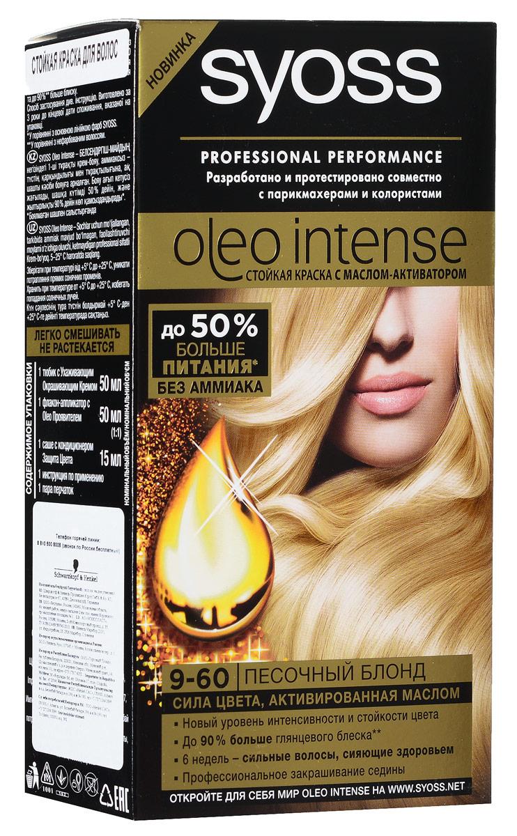 Syoss Краска для волос Oleo Intense, 9-60. Песочный блонд93935023Краска для волос Syoss Oleo Intense - первая стойкая крем-маска на основе масла-активатора, без аммиака и со 100% чистыми маслами - для высокой интенсивности и стойкости цвета, профессионального закрашивания седины и до 90% больше блеска. Насыщенная формула крем-масла наносится без подтеков. 100% чистые масла работают как усилитель цвета: технология Oleo Intense использует силу и свойство масел максимизировать действие красителя. Абсолютно без аммиака, для оптимального комфорта кожи головы. Одновременно краска обеспечивает экстра-восстановление волос питательными маслами, делая волосы до 40% более мягкими. Волосы выглядят здоровыми и сильными 6 недель. Характеристики: Номер краски: 9-60. Цвет: песочный блонд. Степень стойкости: 3 (обеспечивает стойкое окрашивание). Объем тюбика с окрашивающим кремом: 50 мл. Объем флакона-аппликатора с проявляющей эмульсией: 50 мл. Объем кондиционера: 15 мл. Производитель: Германия. В комплекте: 1 тюбик с ухаживающим окрашивающим кремом, 1 флакон-аппликатор с проявителем, 1 саше с кондиционером, 1 пара перчаток, инструкция по применению. Товар сертифицирован.ВНИМАНИЕ! Продукт может вызвать аллергическую реакцию, которая в редких случаях может нанести серьезный вред вашему здоровью. Проконсультируйтесь с врачом-специалистом передприменениемлюбых окрашивающих средств.