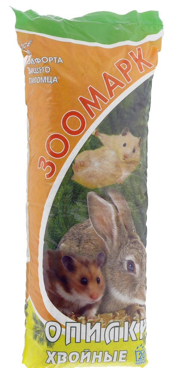 Опилки для животных ЗооМарк, хвойные, 20 лОХ-1Хвойные опилки ЗооМарк являются гигиеничной и комфортной подстилкой для вашего питомца. Продукт произведен из стружки экологически чистых хвойных пород деревьев. Благодаря дезинфицирующим наполнитель устраняет болезнетворные микробы. Активно поглощает влагу и неприятные запахи. Обладает естественным, полезным для организма, ароматом хвои.
