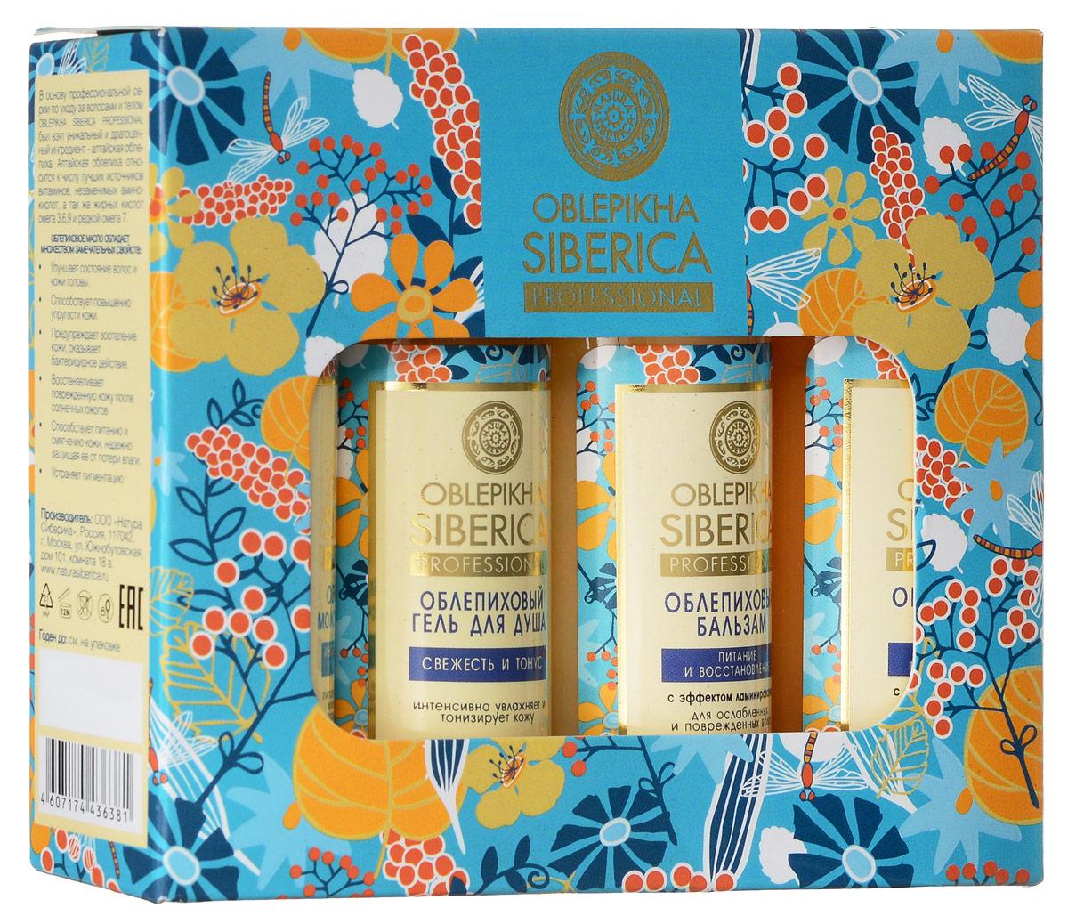 """Natura Siberica Подарочный набор мини """"Облепиха"""" для волос и тела: шампунь, бальзам для волос, гель для душа, молочко для тела, 4х50 мл"""